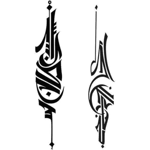 Pochoir Tatouage Temporaire Airo-toa