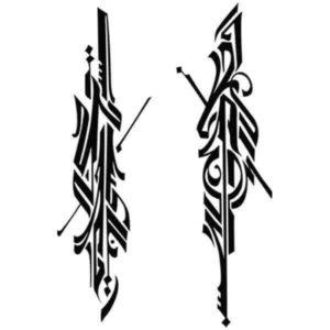 Pochoir Tatouage Temporaire Cabaçu