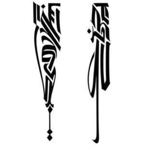 Pochoir Tatouage Temporaire Gigualti