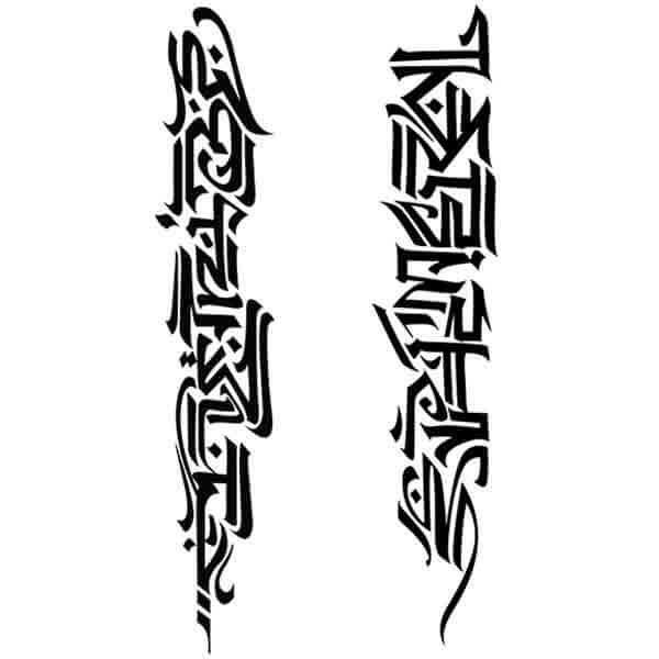 Pochoir Tatouage Temporaire Guayatil