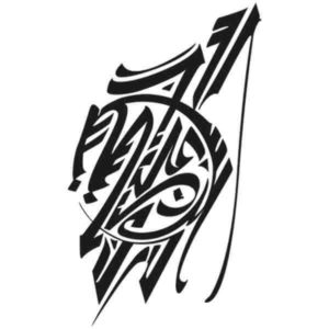 Pochoir Tatouage Temporaire Jiffarà