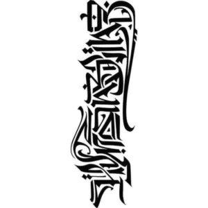 Pochoir Tatouage Temporaire Nané