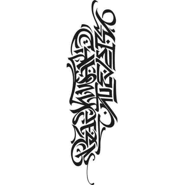 Pochoir Tatouage Temporaire Quaifit