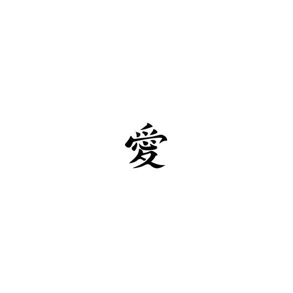 Pochoir Tatouage Temporaire Gaara
