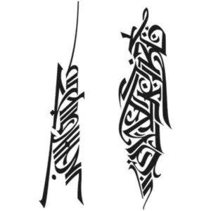 pochoir Totumillo pour tatouage au jagwa