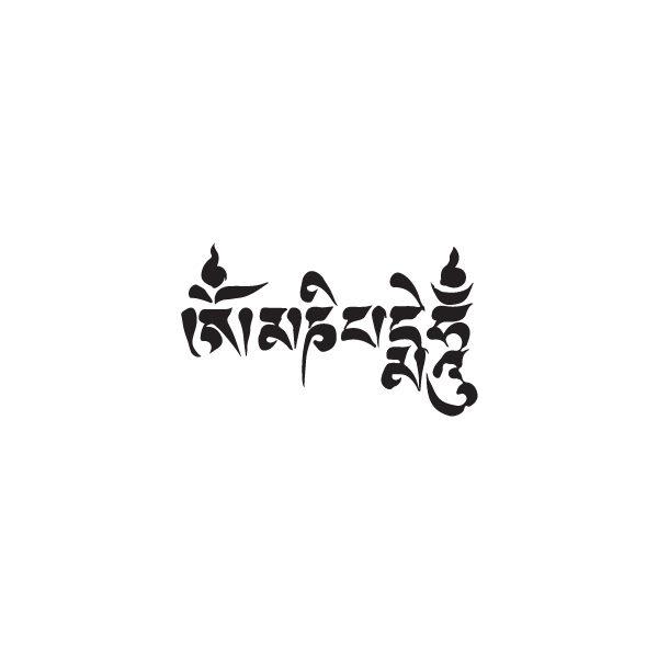 Pochoir Tatouage Temporaire Mantra