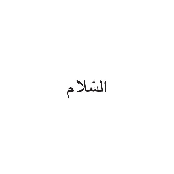 Pochoir Tatouage Temporaire Salam